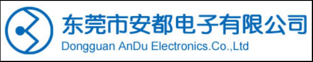 东莞市安都电子有限公司